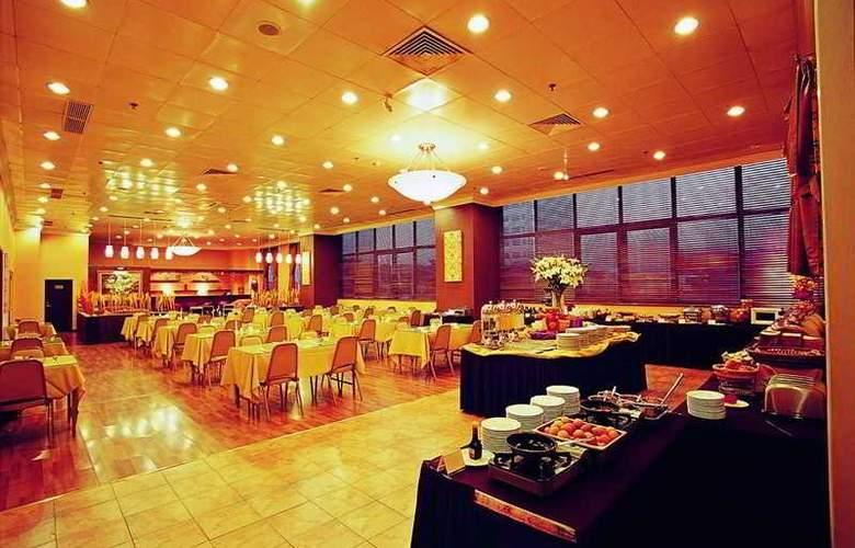 Magnificent International Hotel - Restaurant - 11