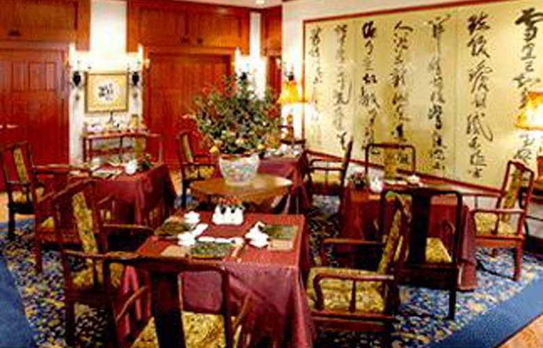 The Imperial Palace - Restaurant - 5