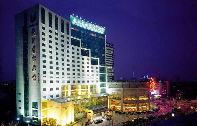 Capital Star - Hotel - 0
