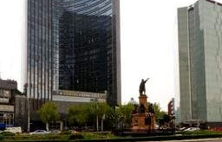 Plaza Suites Mexico City - General - 1