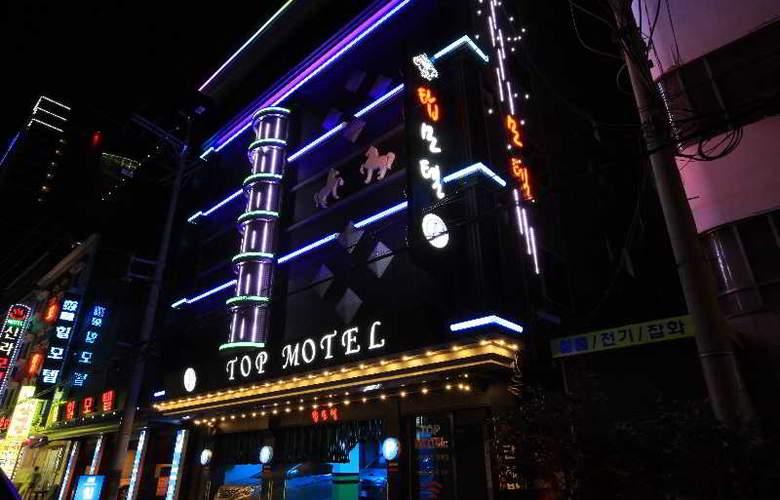 Top Motel - Hotel - 4