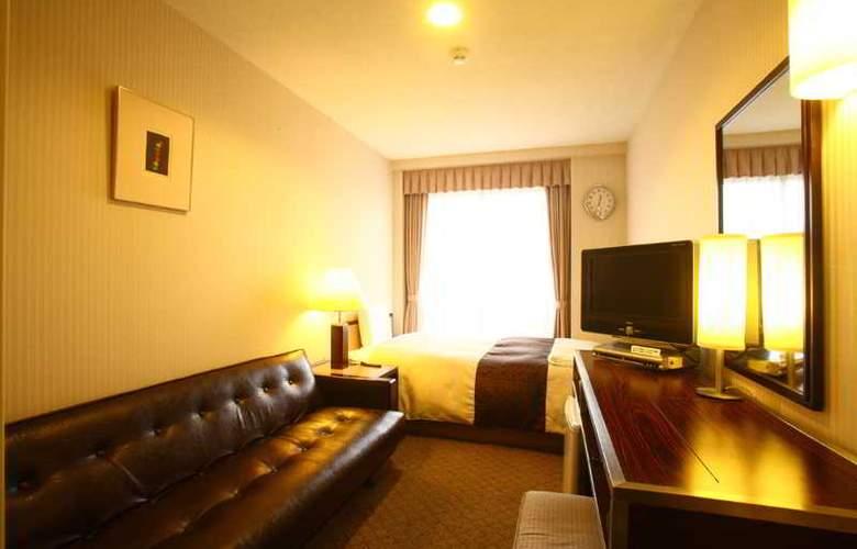 Sunroute Kyoto - Hotel - 10