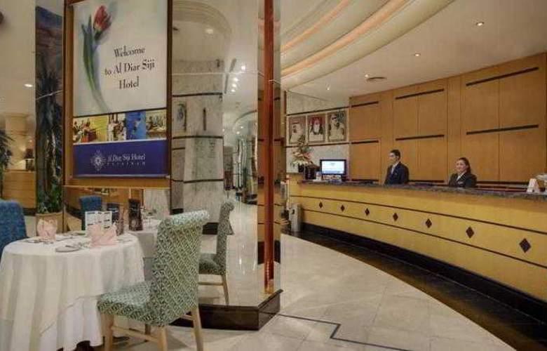 Al Diar Siji Hotel - General - 11