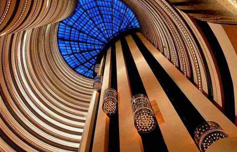 Holiday Inn Atrium - General - 2
