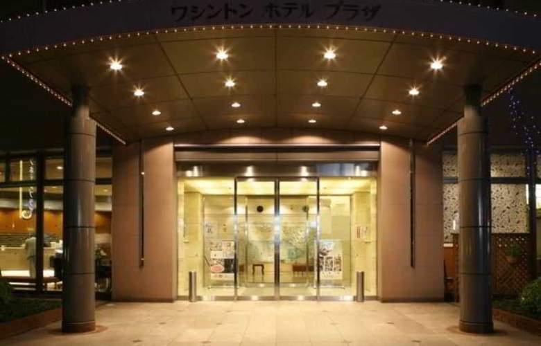 Kumamoto Washington Hotel Plaza - Hotel - 2