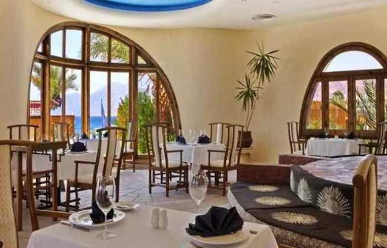 Hilton Dahab Resort - Restaurant - 13