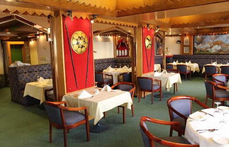 Oasis Hotel Kuwait - Restaurant - 8
