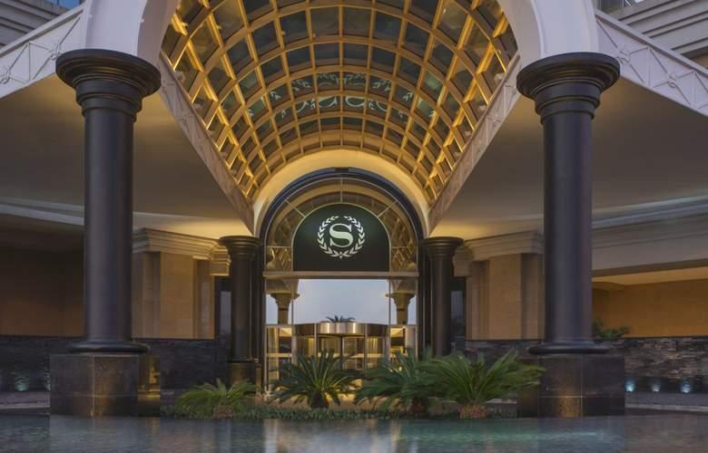 Sheraton Dubai Mall of the Emirates - Hotel - 7