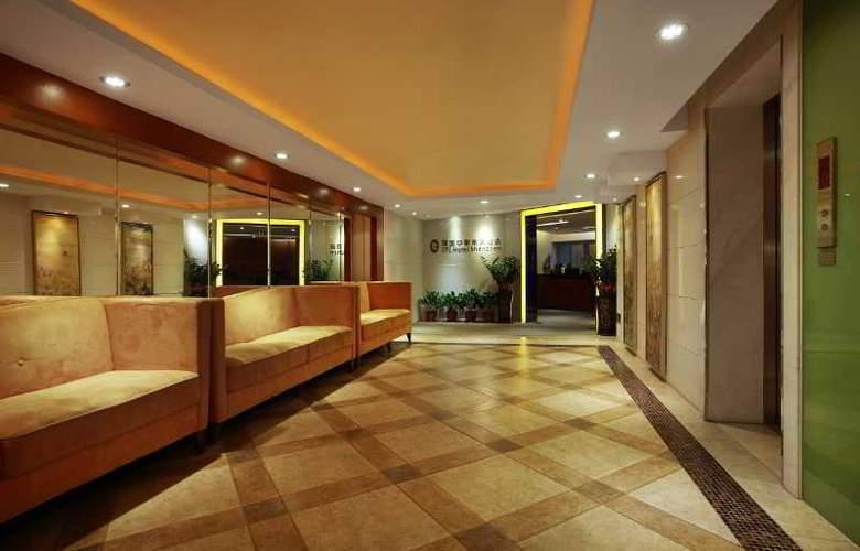 ZTL Hotel Shenzhen - Room - 15