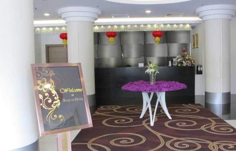 Badi'ah Hotel - General - 1