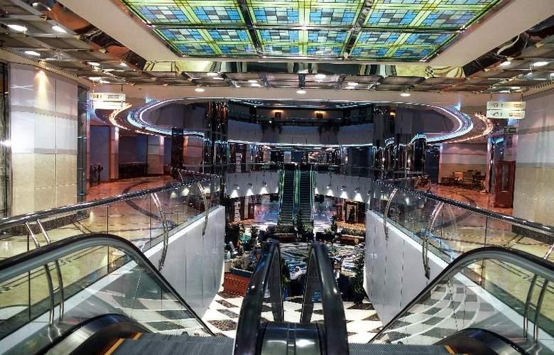 Emirates Concorde Hotel - General - 4