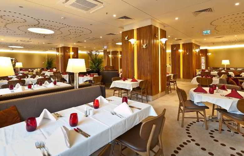 Crowne Plaza Ligovsky - Restaurant - 31