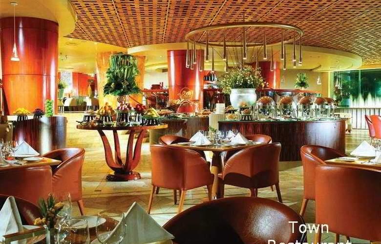 The Fullerton Singapore - Restaurant - 5
