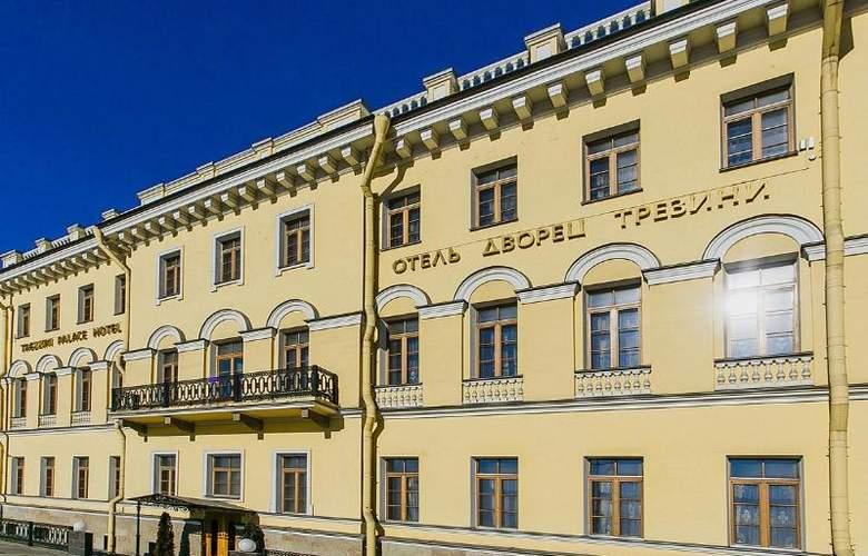 Trezzini Palace Hotel - Hotel - 3