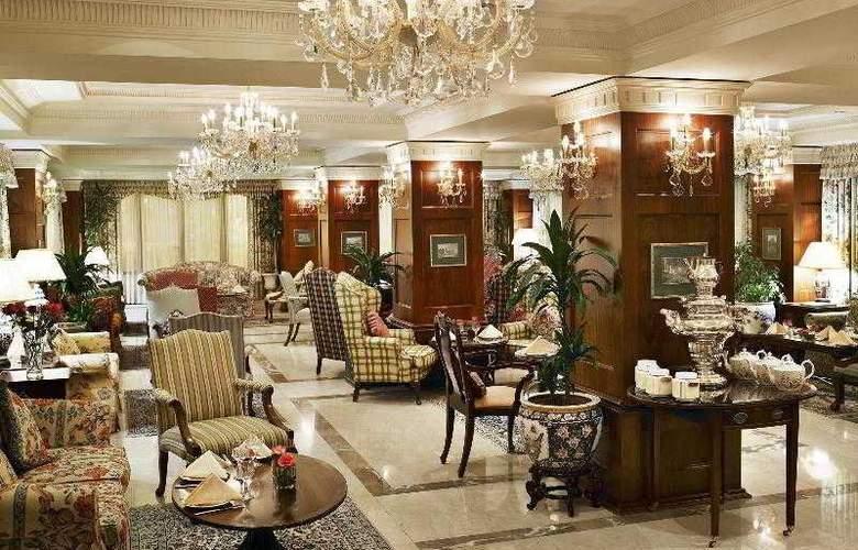 Sheraton Kuwait Hotel & Towers - Hotel - 8