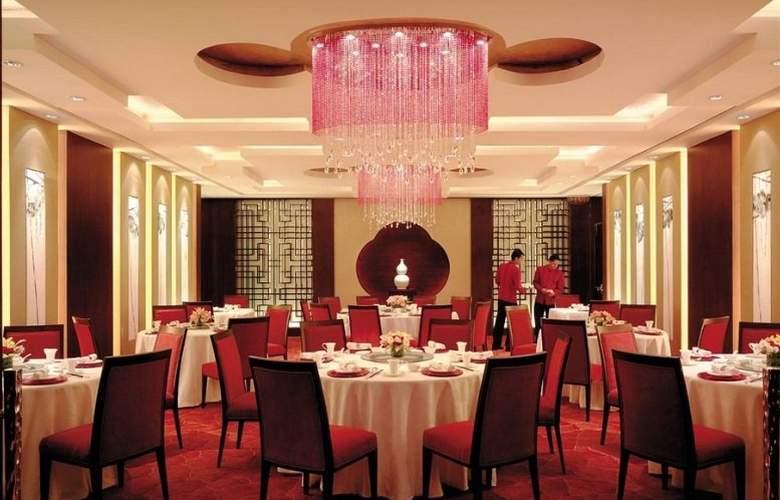 Makati Shangri-la Manila - Restaurant - 8