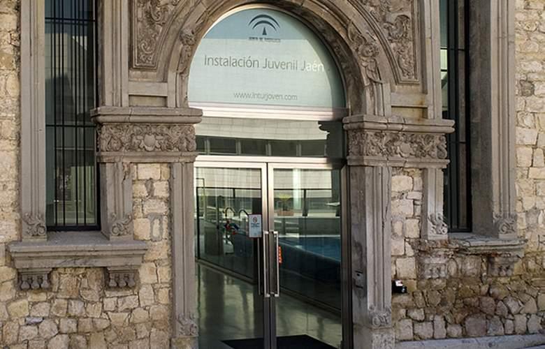 Albergue Inturjoven & Spa Jaén - Hotel - 0