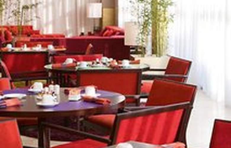 Ibis Oujda - Restaurant - 0