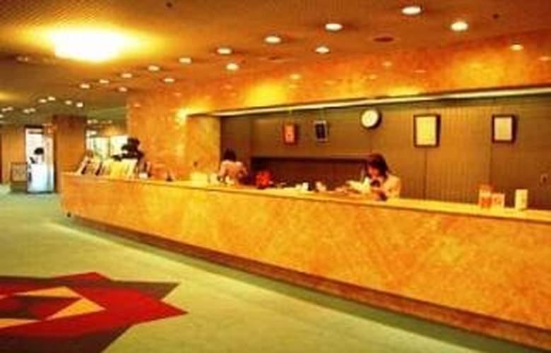New Tsukamoto - Restaurant - 6
