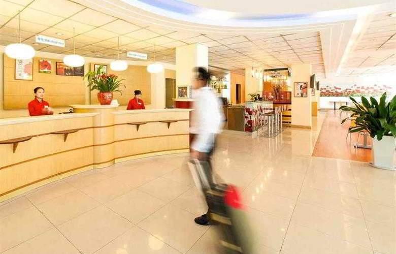 ibis Wuxi Hi Tech - Hotel - 4