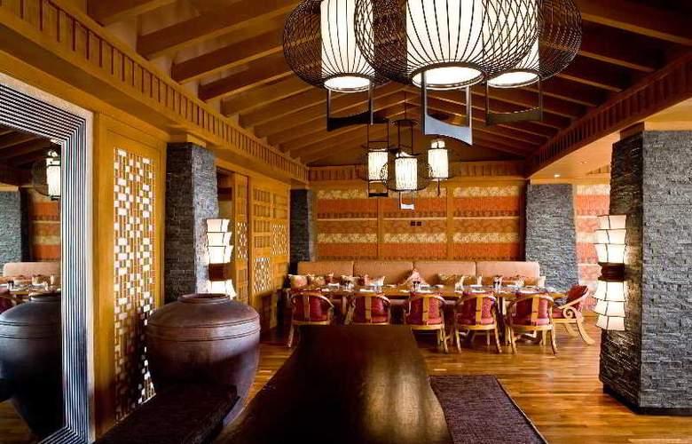 Sofitel Bahrain Zallaq Thalassa Sea & Spa - Restaurant - 25