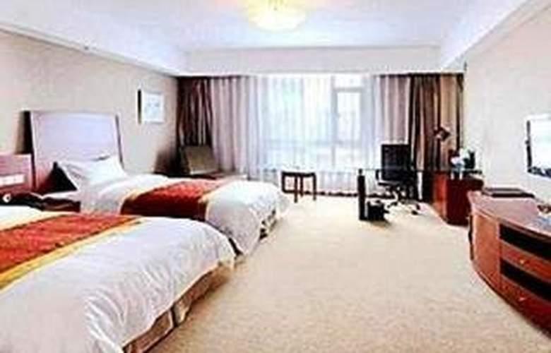 Furong International - Room - 1