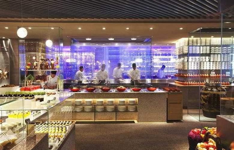 Shangri-la Qingdao - Restaurant - 8
