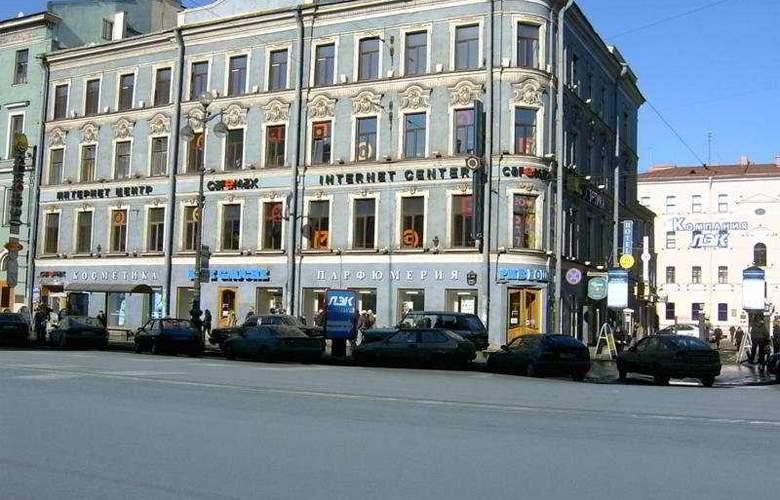 Nevsky Central Hotel - Hotel - 0