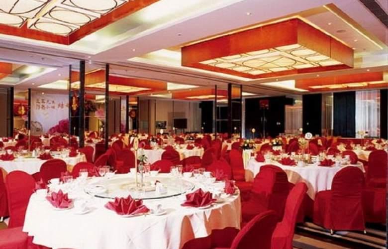 Jing Lun - Restaurant - 10