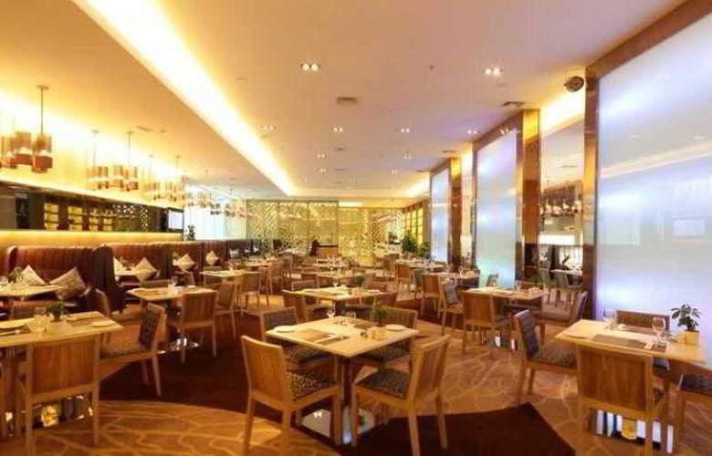 Pearl River International - Restaurant - 20