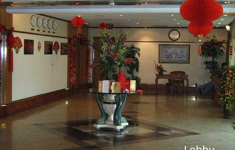 Hotel 81 Star - General - 0