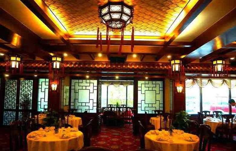 Jian Guo - Restaurant - 7