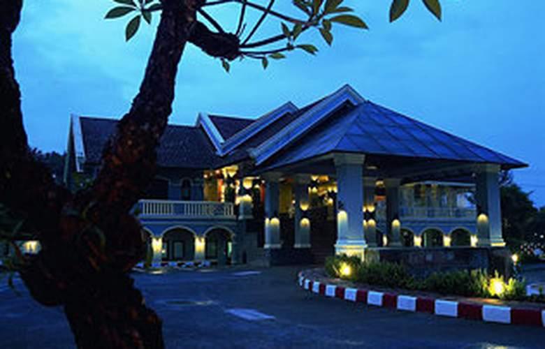 Front Village Phuket - Hotel - 0