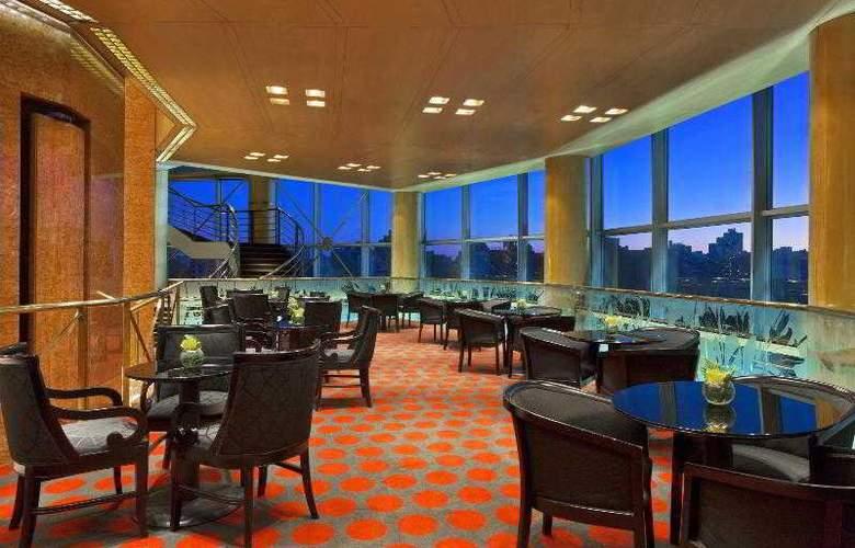 Sheraton Cordoba Hotel - General - 15