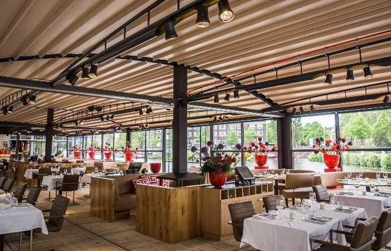 Wyndham Apollo Hotel Amsterdam - Terrace - 8