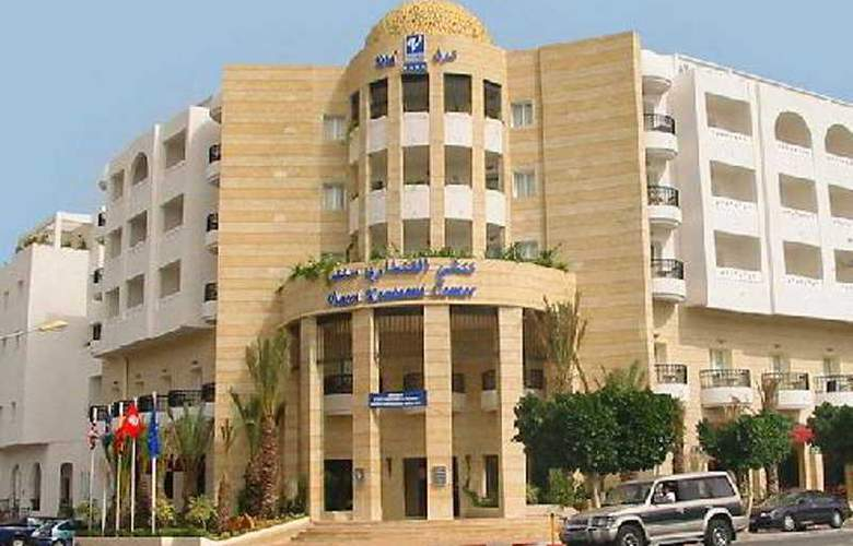 El Kantaoui Center - Hotel - 0