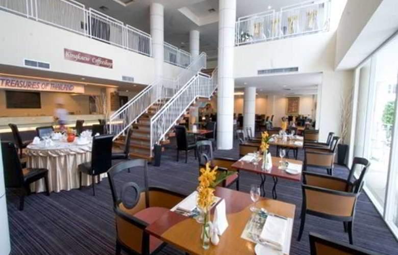 Miracle Suvarnabhumi Airport - Restaurant - 3
