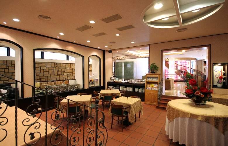 Dynasty - Restaurant - 10