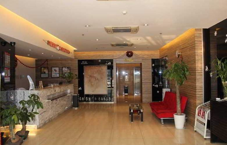 Jinjiang Inn (Nanda Street,Yantai) - General - 1