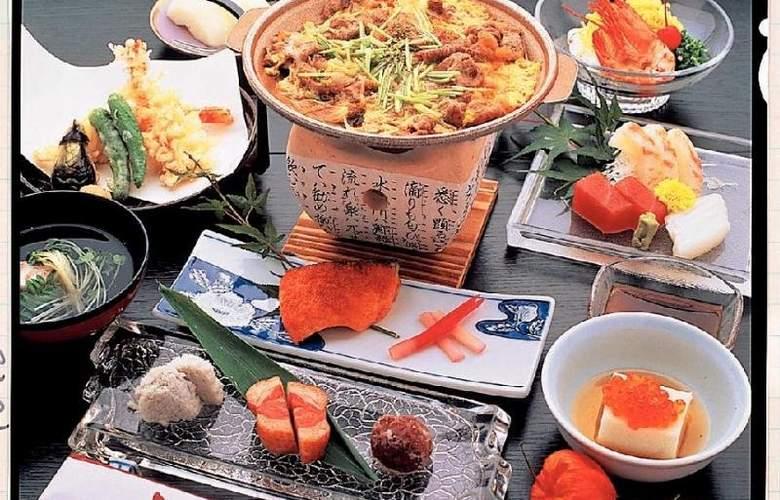 Gion No Yado Maifukan - Hotel - 9
