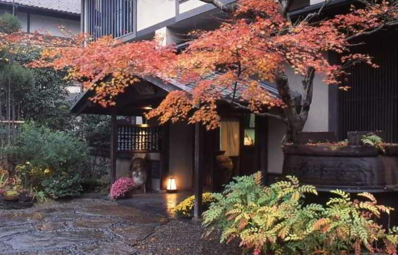 Sumiya Kihoan - Hotel - 0