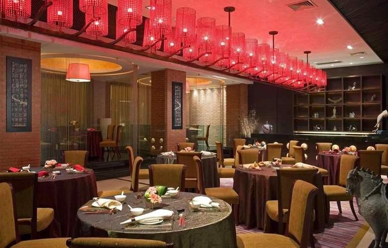 Sofitel Zhongshan Golf Resort - Restaurant - 46