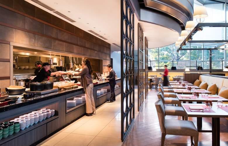 Tokyo Marriott - Restaurant - 14
