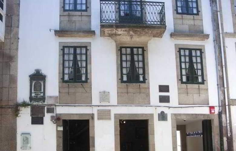 Carris Casa de la Troya - Hotel - 0