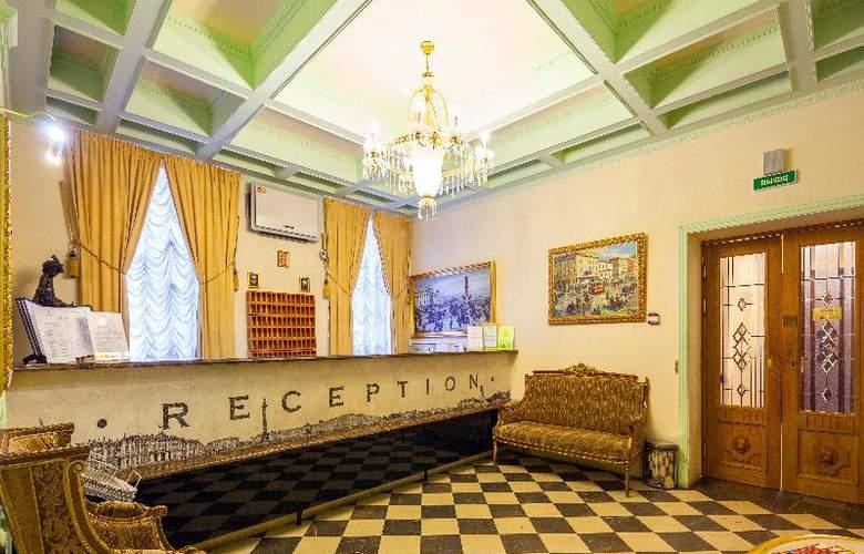 Nevsky Hotel Grand - General - 7