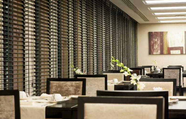 Intercontinental Al Khobar - Restaurant - 27