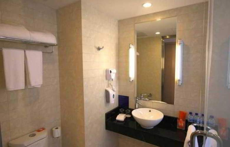 Holiday Inn Express Changjiang - Room - 7