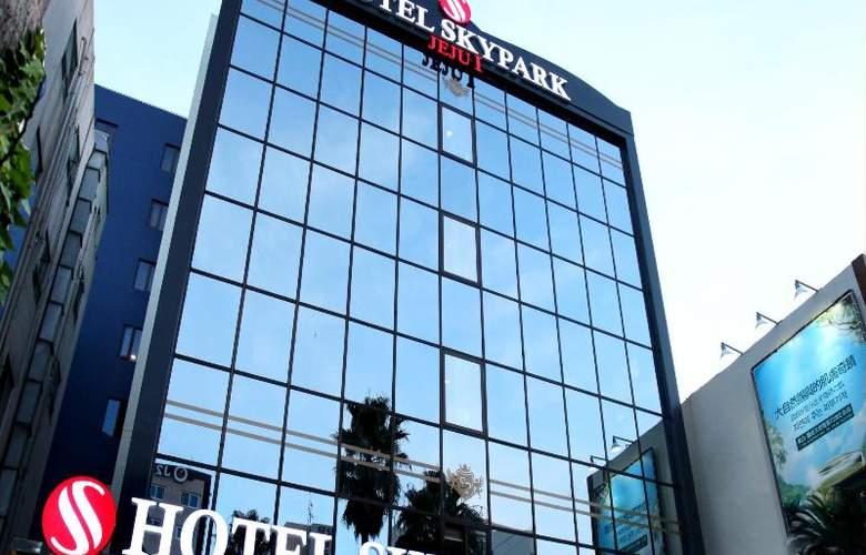 Skypark Jeju I - Hotel - 0