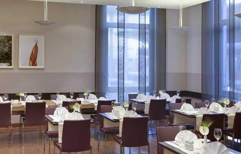 InterCityHotel Ulm - Restaurant - 9