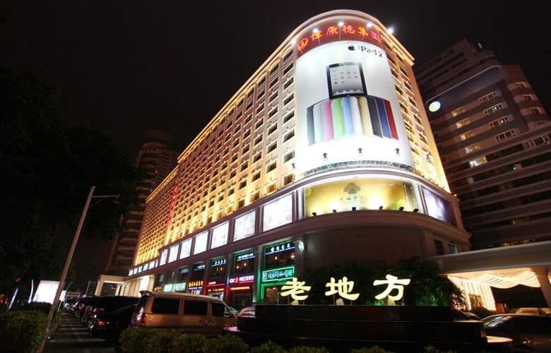 Lao Di Fang - Hotel - 0